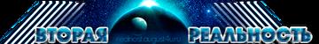 http://forumupload.ru/uploads/0018/50/71/2/t404442.png