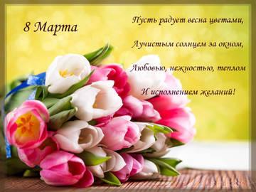 http://forumupload.ru/uploads/0018/55/62/46/t35896.jpg