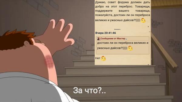 http://forumupload.ru/uploads/0018/63/71/10/t143831.png