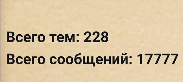 http://forumupload.ru/uploads/0018/63/71/10/t52165.jpg