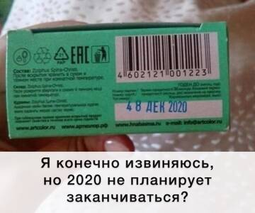 http://forumupload.ru/uploads/0018/97/46/597/t750619.jpg