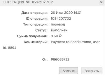 http://forumupload.ru/uploads/0018/c8/51/2/t390603.png