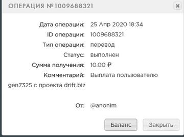 http://forumupload.ru/uploads/0018/c8/51/2/t637624.png