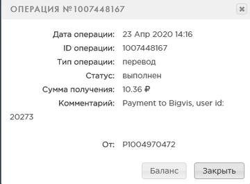 http://forumupload.ru/uploads/0018/c8/51/2/t760681.png