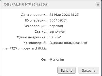 http://forumupload.ru/uploads/0018/c8/51/2/t93711.png