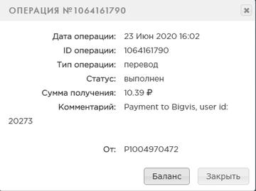 http://forumupload.ru/uploads/0018/c8/51/2/t977852.png
