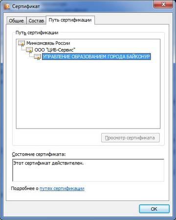 http://forumupload.ru/uploads/0018/c9/9d/1024/t45794.jpg