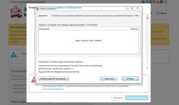 http://forumupload.ru/uploads/0018/c9/9d/1040/t34534.jpg