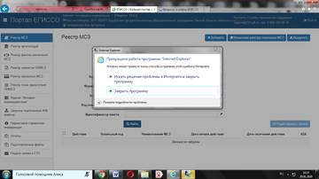 http://forumupload.ru/uploads/0018/c9/9d/477/t55303.jpg