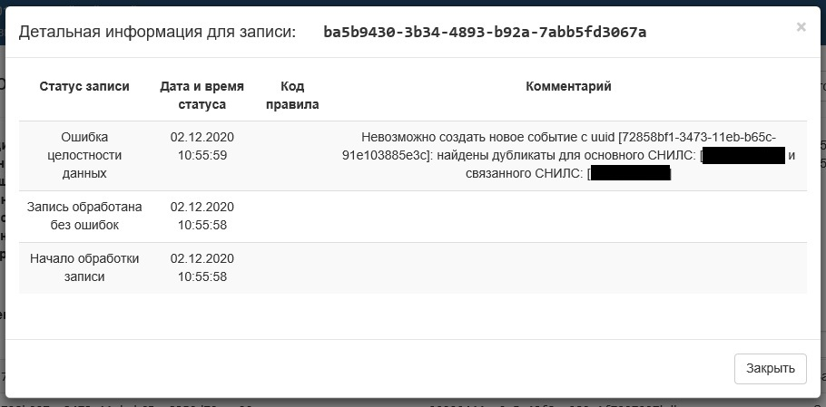 http://forumupload.ru/uploads/0018/c9/9d/604/273725.jpg