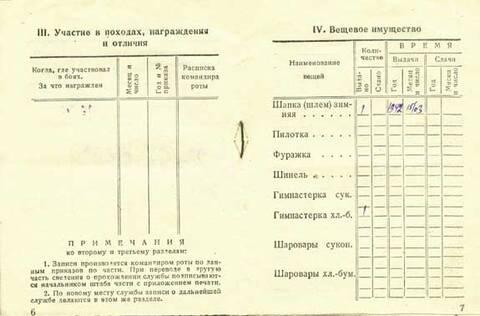 http://forumupload.ru/uploads/0018/dc/59/153/t197921.jpg