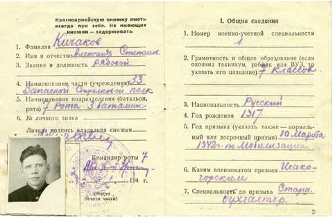 http://forumupload.ru/uploads/0018/dc/59/153/t462783.png