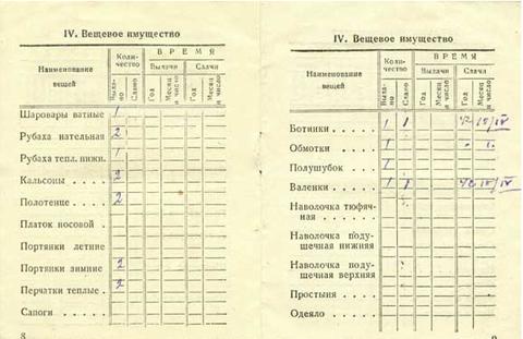 http://forumupload.ru/uploads/0018/dc/59/153/t646421.png