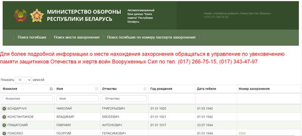 http://forumupload.ru/uploads/0018/dc/59/153/t806990.png