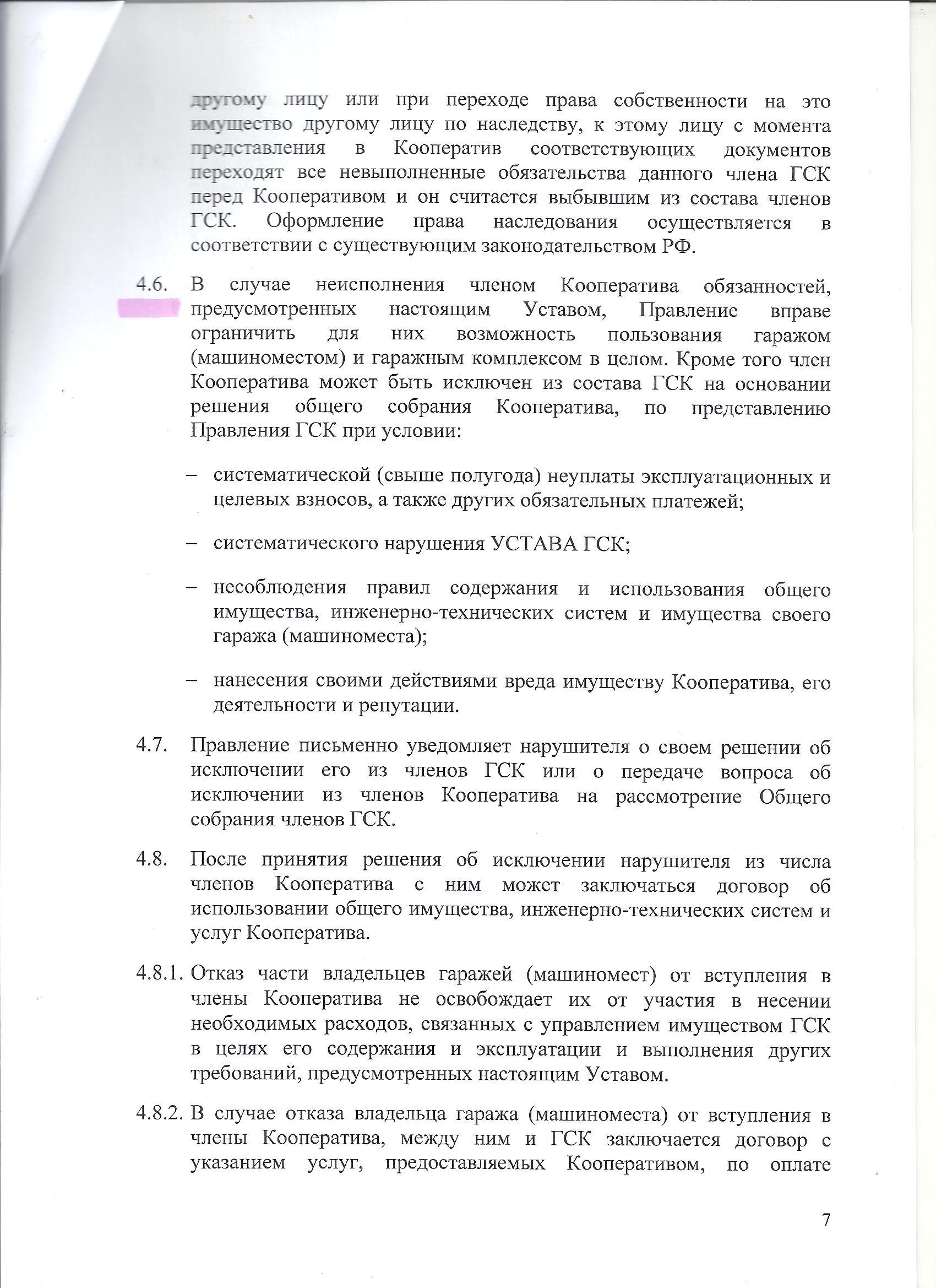 http://forumupload.ru/uploads/0018/e6/9c/2/167820.jpg
