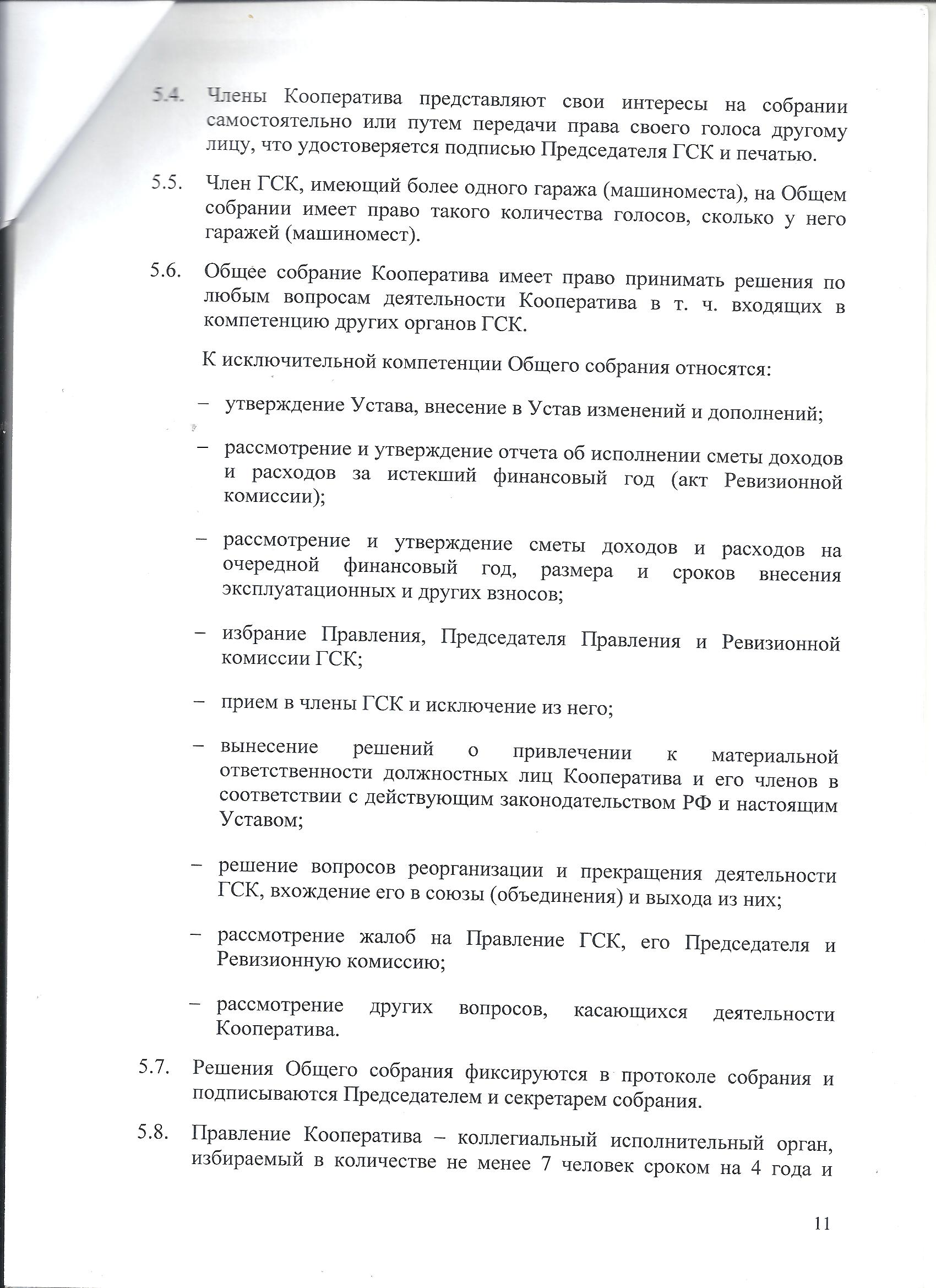 http://forumupload.ru/uploads/0018/e6/9c/2/469090.jpg