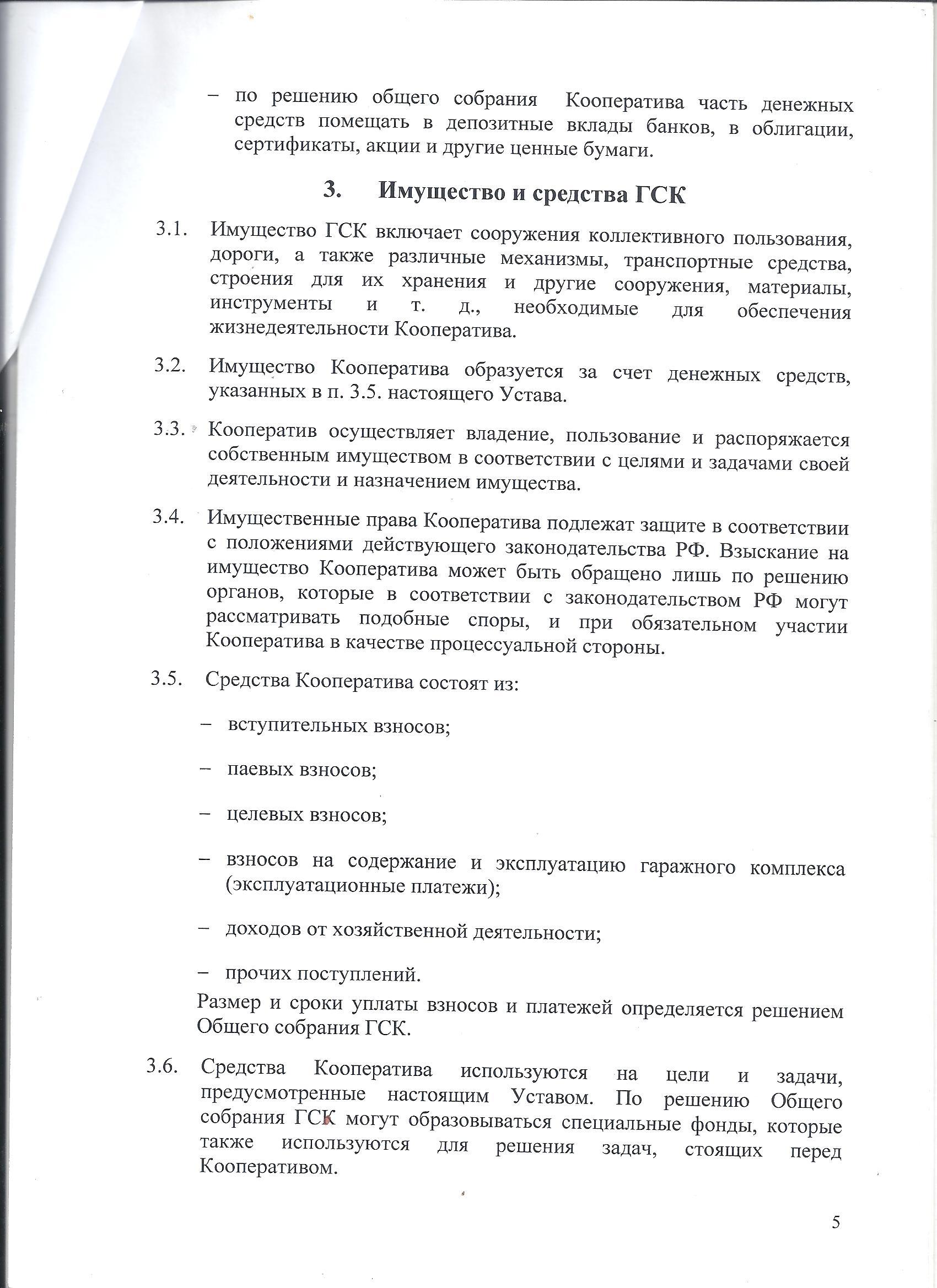 http://forumupload.ru/uploads/0018/e6/9c/2/650238.jpg