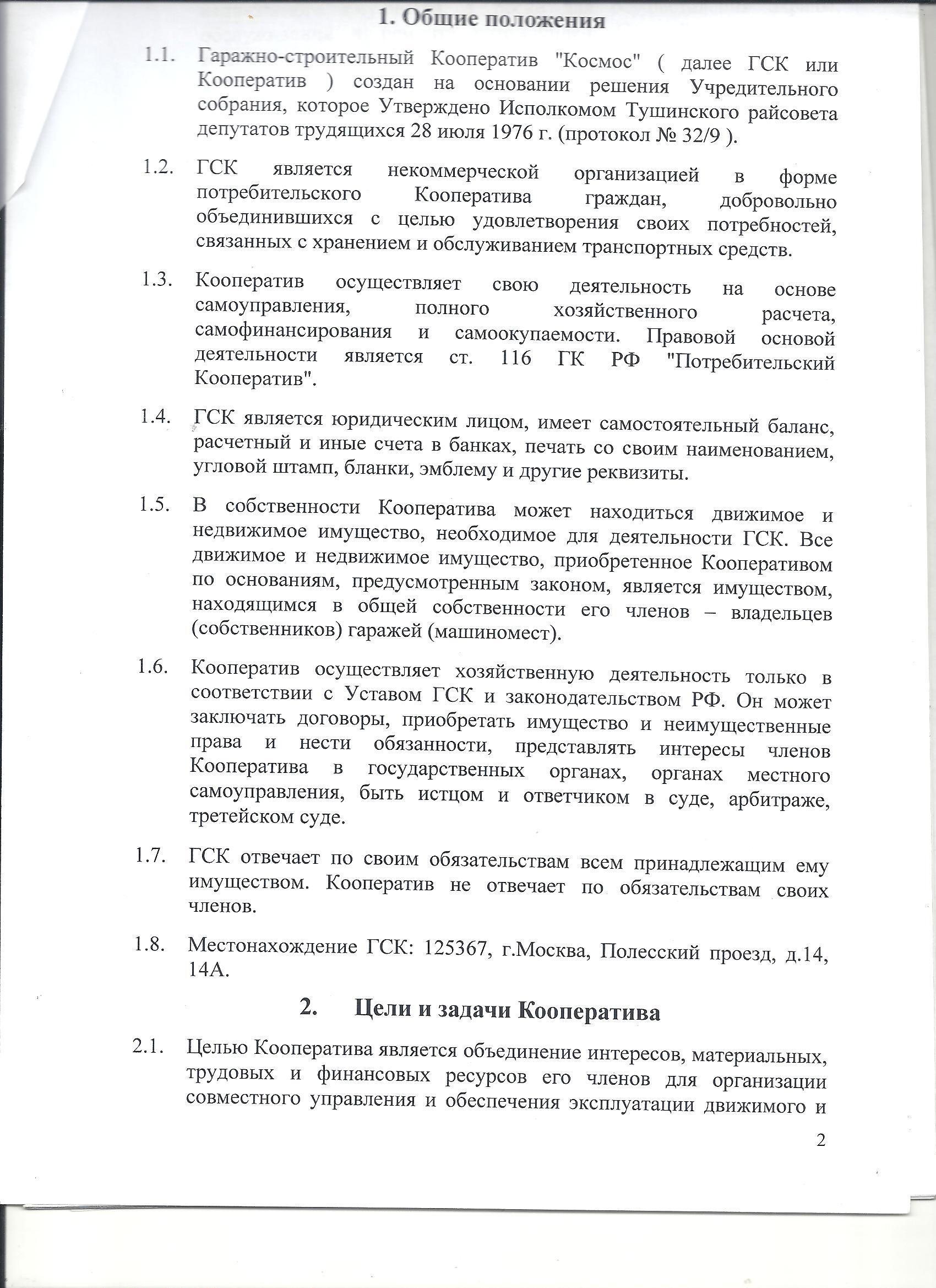 http://forumupload.ru/uploads/0018/e6/9c/2/951103.jpg
