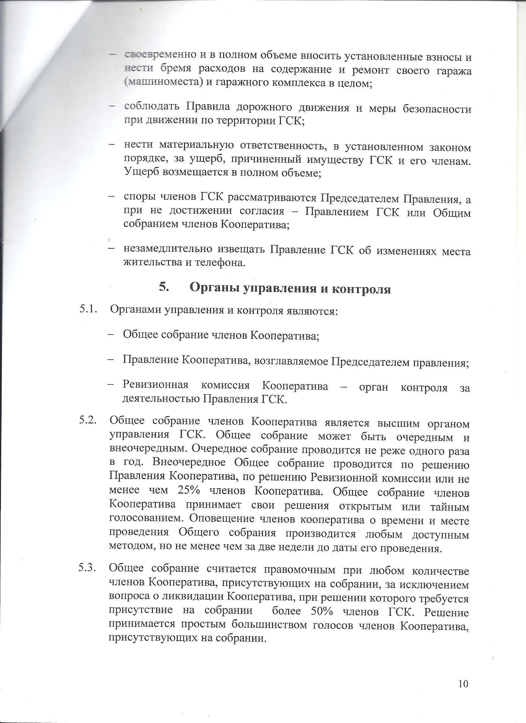 http://forumupload.ru/uploads/0018/e6/9c/2/996165.jpg