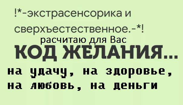 http://forumupload.ru/uploads/0019/50/dd/2/332916.png