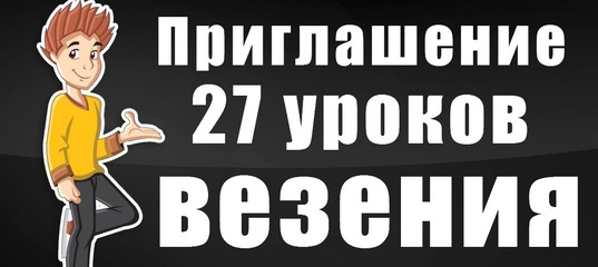 http://forumupload.ru/uploads/0019/50/dd/2/77248.jpg