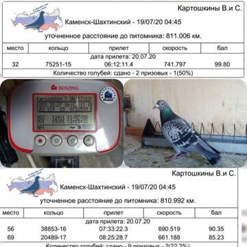 http://forumupload.ru/uploads/0019/8b/76/107/t534850.jpg