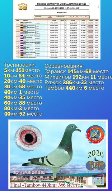http://forumupload.ru/uploads/0019/8b/76/107/t689693.jpg