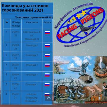 http://forumupload.ru/uploads/0019/8b/76/107/t85981.jpg