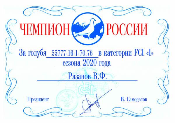 http://forumupload.ru/uploads/0019/8b/76/15/t367451.jpg