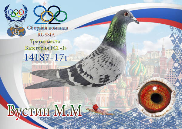 http://forumupload.ru/uploads/0019/8b/76/15/t385465.jpg