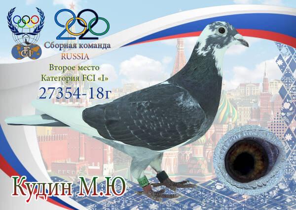 http://forumupload.ru/uploads/0019/8b/76/15/t411695.jpg