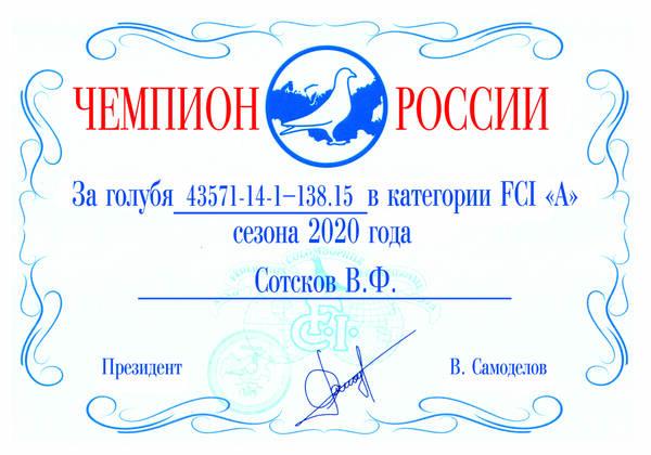 http://forumupload.ru/uploads/0019/8b/76/15/t468418.jpg