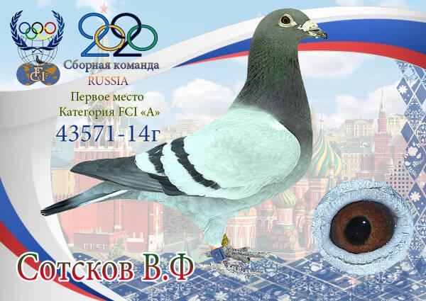 http://forumupload.ru/uploads/0019/8b/76/15/t543752.jpg