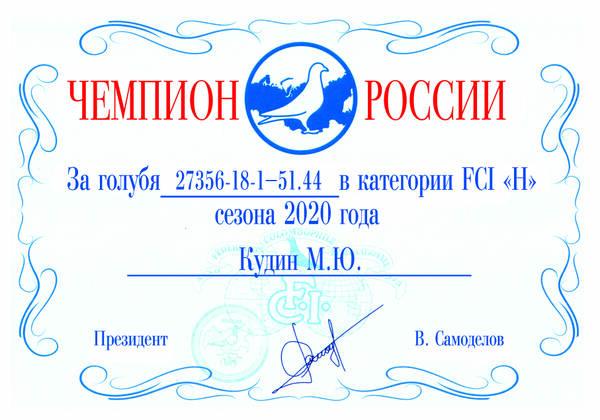 http://forumupload.ru/uploads/0019/8b/76/15/t685858.jpg
