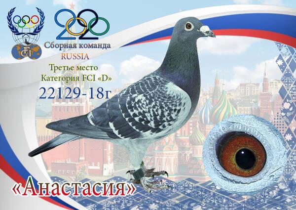 http://forumupload.ru/uploads/0019/8b/76/15/t702988.jpg