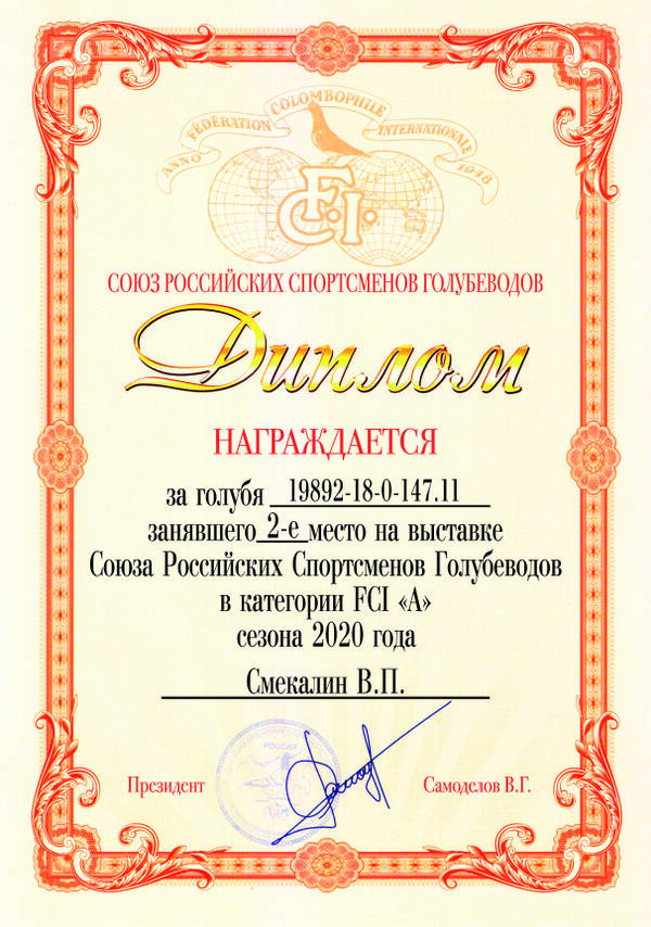http://forumupload.ru/uploads/0019/8b/76/15/t794942.jpg
