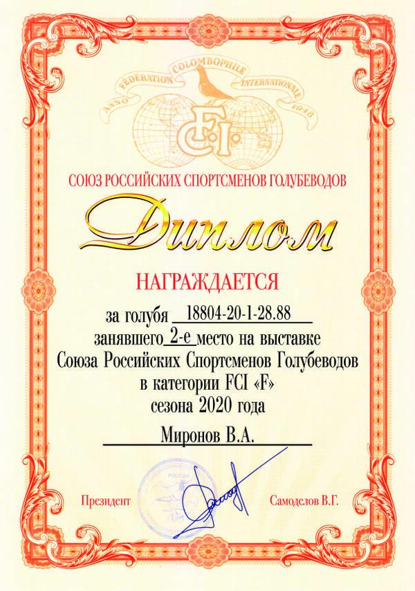 http://forumupload.ru/uploads/0019/8b/76/15/t91334.jpg