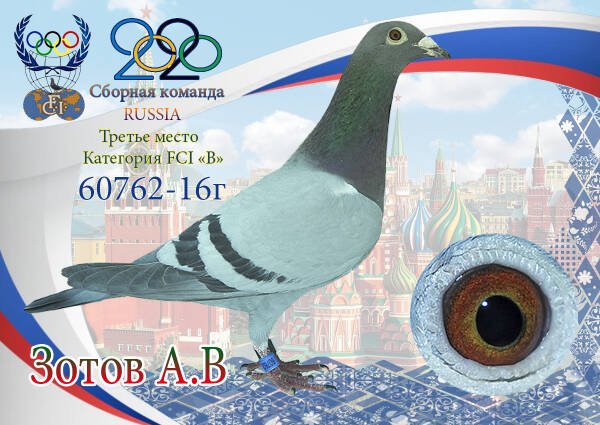 http://forumupload.ru/uploads/0019/8b/76/15/t938566.jpg