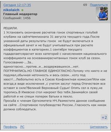 http://forumupload.ru/uploads/0019/8b/76/18/t359689.jpg