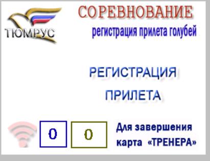 http://forumupload.ru/uploads/0019/8b/76/2/240735.png