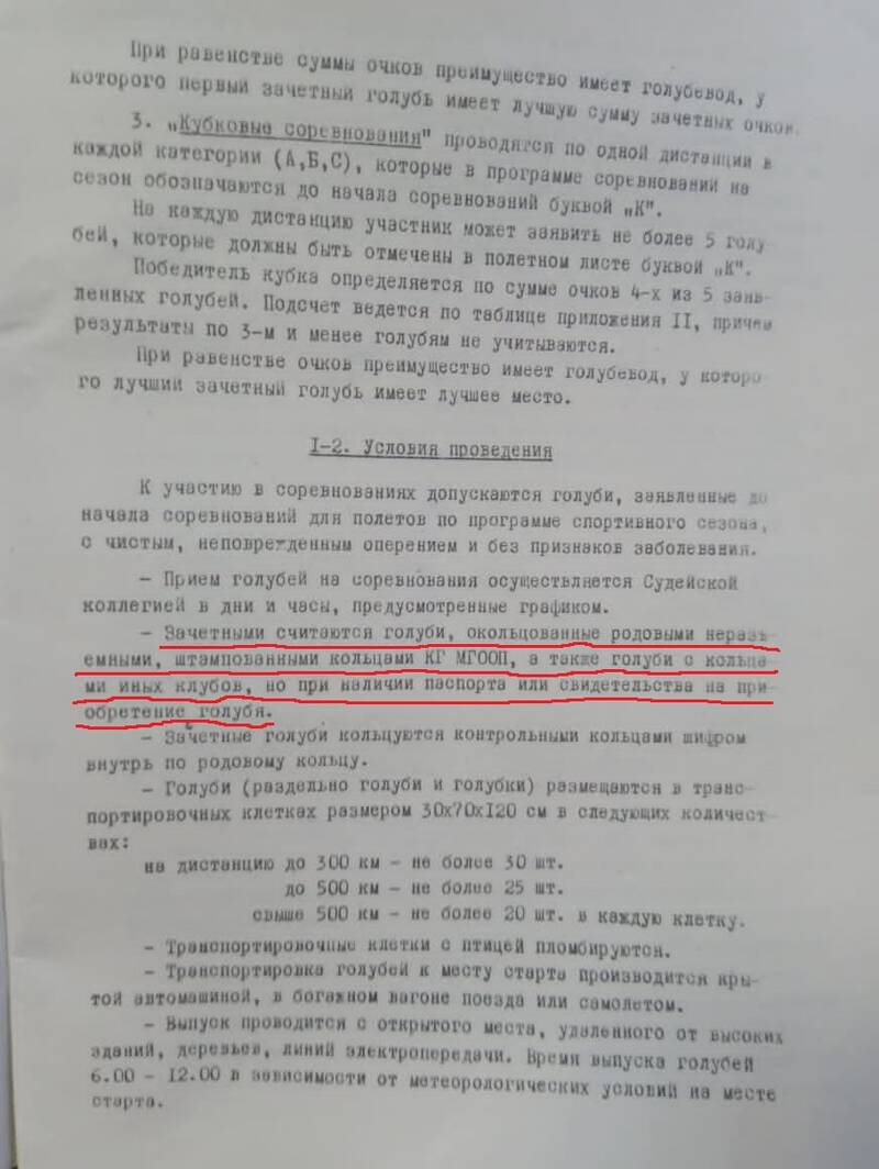 http://forumupload.ru/uploads/0019/8b/76/2/258777.jpg