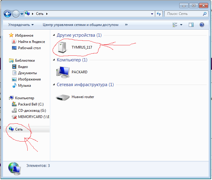 http://forumupload.ru/uploads/0019/8b/76/2/318840.png