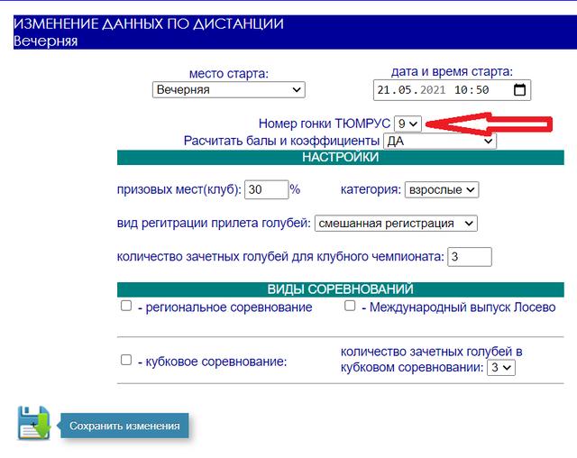 http://forumupload.ru/uploads/0019/8b/76/2/397323.png