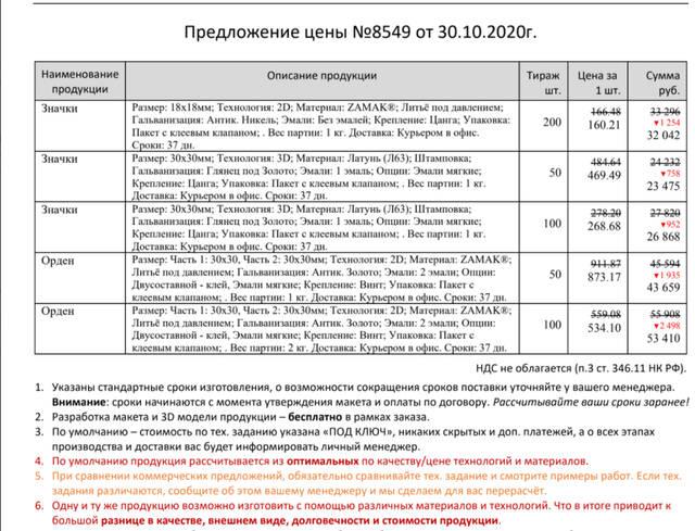 http://forumupload.ru/uploads/0019/8b/76/2/452840.jpg