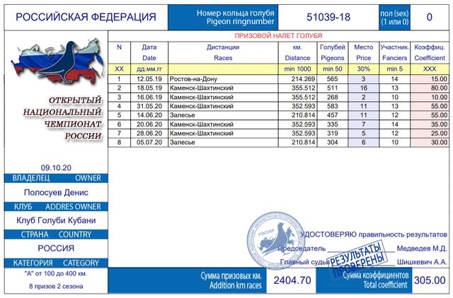 http://forumupload.ru/uploads/0019/8b/76/2/672814.png