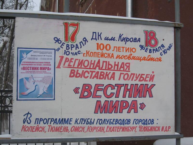 http://forumupload.ru/uploads/0019/8b/76/2/676097.jpg