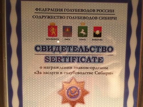 http://forumupload.ru/uploads/0019/8b/76/2/682985.jpg