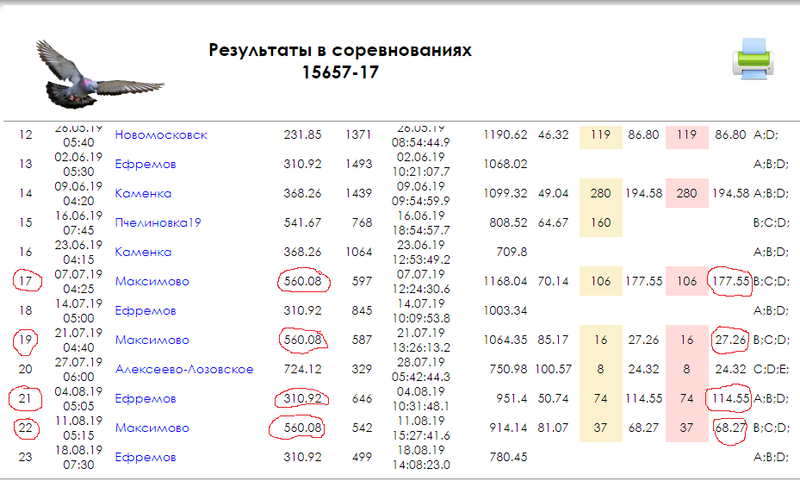 http://forumupload.ru/uploads/0019/8b/76/2/77107.png
