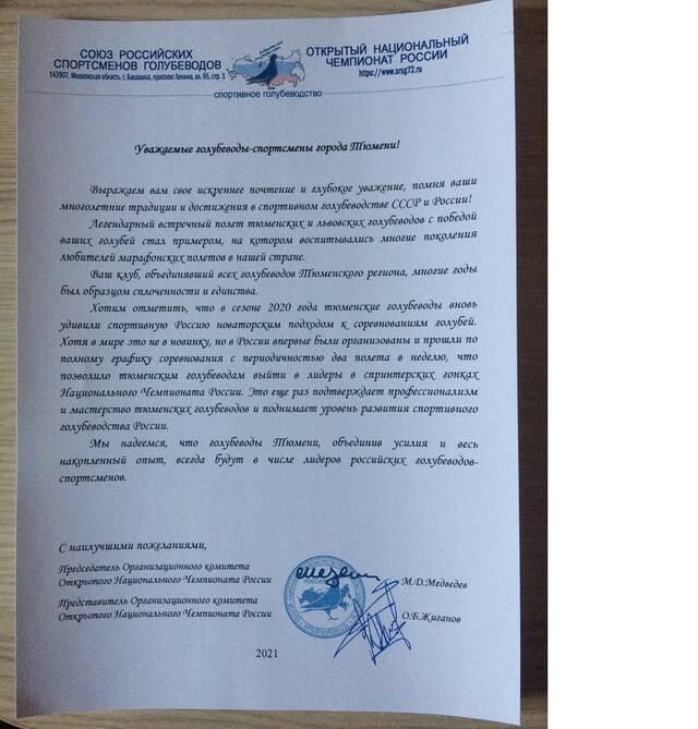 http://forumupload.ru/uploads/0019/8b/76/2/817068.jpg