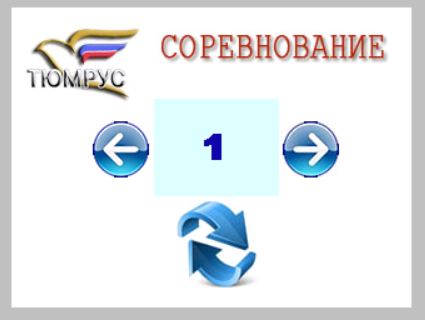 http://forumupload.ru/uploads/0019/8b/76/2/863659.png